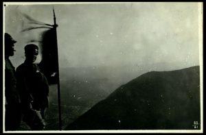 La Bandiera sventola sul Monte Santo, (agosto 1917)