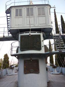 Ponte di comando della nave Puglia